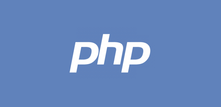 PHP 7 hosting available immediately